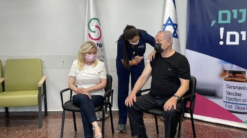 Netanyahu, corona aşısının 3. dozunu yaptırdı