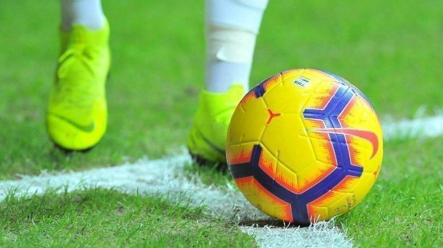 Süper Lig ne zaman başlıyor? Süper Lig yeni sezon için geri sayım başladı