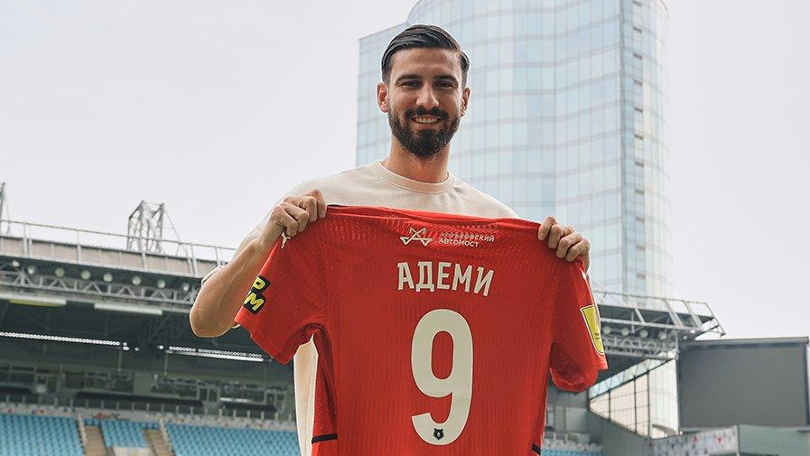 Fenerbahçe'de ayrılık! Kemal Ademi Khimki'ye transfer oldu