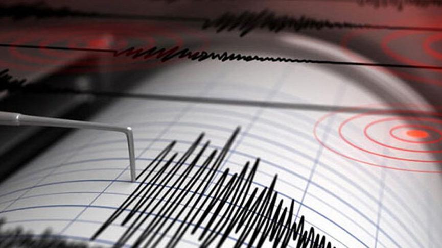 Kayseri'de deprem meydana geldi! Son depremler listesi…