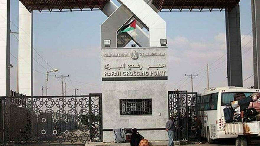 Refah Sınır Kapısı'nı tek yönlü olarak yeniden geçişlere açıyor
