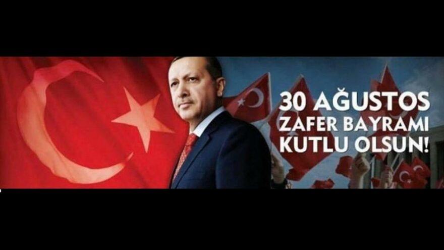 AKP ilçe yönetimi Atatürk'ün yerine Erdoğan'ın fotoğrafını koydu