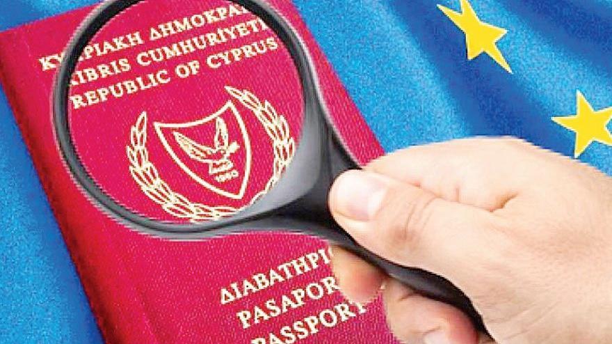 Yavru Vatan'da pasaport tartışması