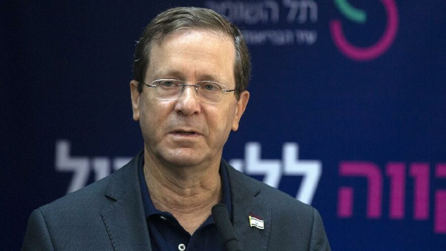 İsrail Cumhurbaşkanı Herzog'dan Ürdün'e gizli ziyaret