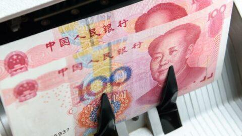 Çin'den özel sektör vurgusu: Destek politikalarında değişiklik yok