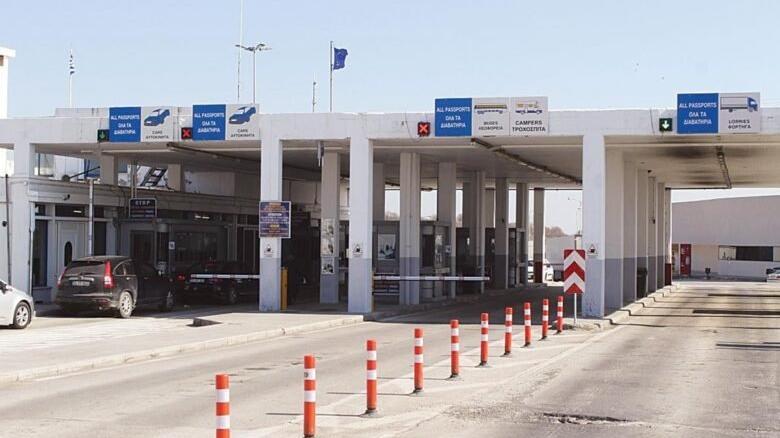 Yunanistan, İpsala sınır kapısı karşısına yeni sınır kapısı inşa edecek
