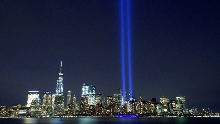 11 Eylül saldırısı üzerinden 20 yıl geçti: 11 eylül saldırıları hangi yılda oldu, neler yaşandı?