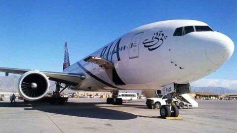 Pakistan, Taliban kontrolündeki Afganistan'a ilk ticari uçuşu gerçekleştirdi