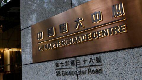 Çinli emlak devi tahviller için işlem durdurma istedi
