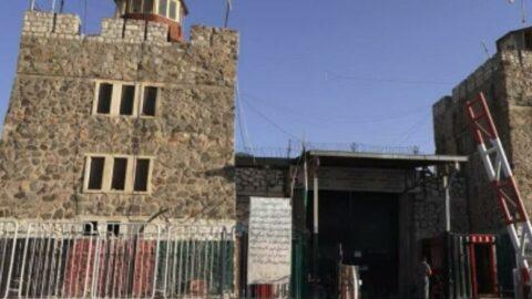 Afganistan'ın en büyük hapishanesi boş kaldı
