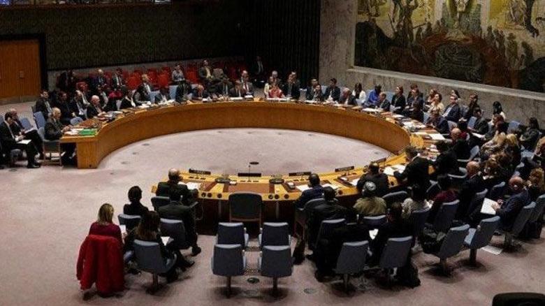 BMGK'dan Afganistan kararı