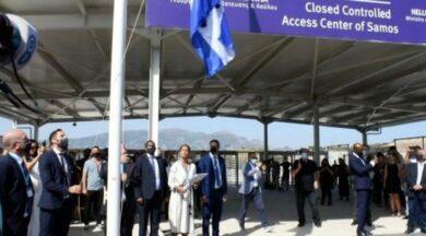 Avrupa'nın en büyük göçmen kampı Sisam Adası'nda protestolarla açıldı