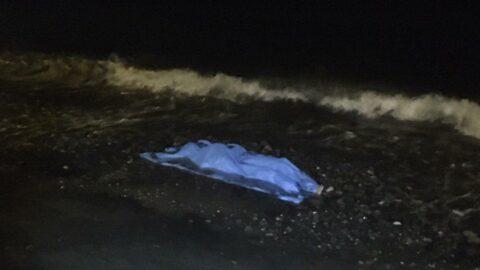 19 yaşındaki Yusuf'un cesedi 10 saat sonra kıyıya vurdu