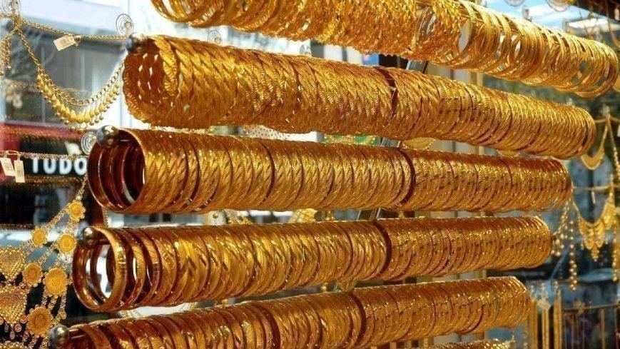 Altın fiyatları bugün ne kadar? Gram altın, çeyrek altın kaç TL? 23 Eylül 2021