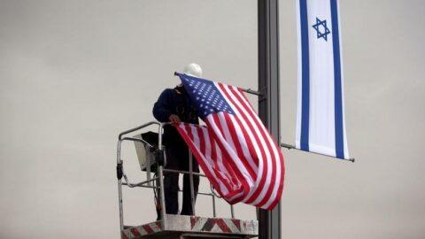 ABD Temsilciler Meclisi'nden 'İsrail' adımı