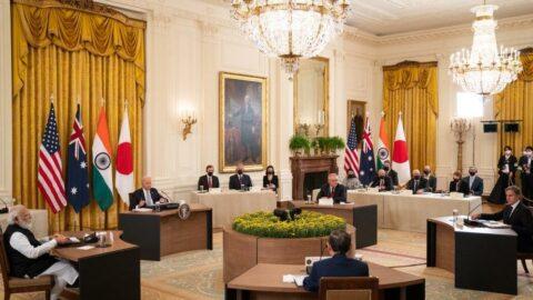 ABD'de Çin'e karşı liderler zirvesi düzenlendi