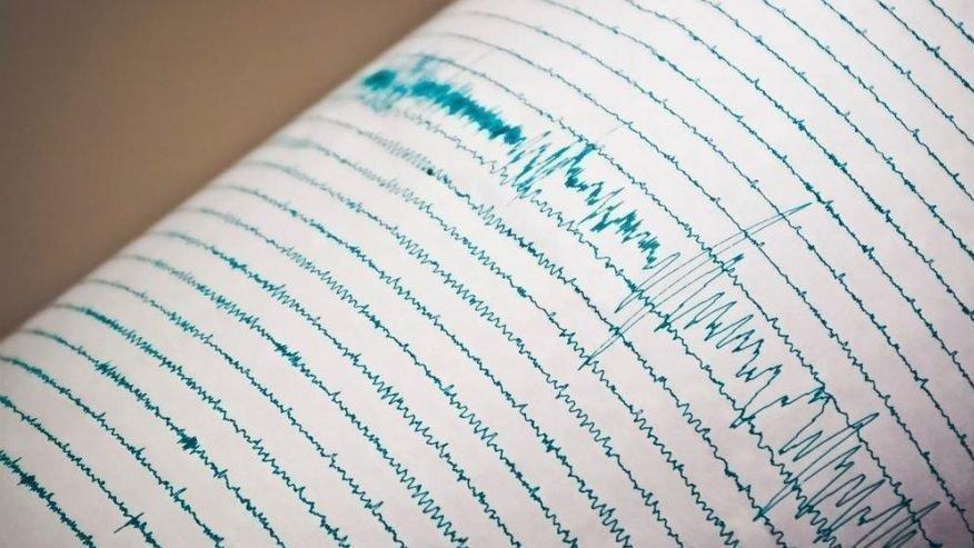 Yunanistan'da 5.0 büyüklüğünde deprem! (Son depremler)