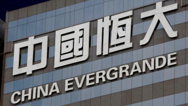 Bugün son gündü: Çinli Evergrande dolar cinsinden borcunu ödeyemedi