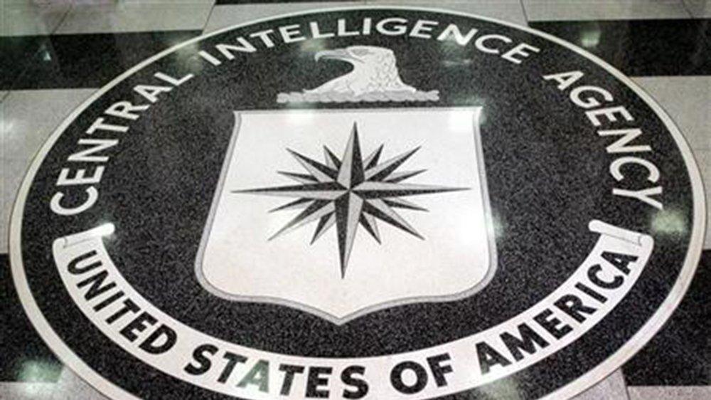 200'den fazla kişide görüldü... Sırbistan'daki CIA ajanında Havana sendromu