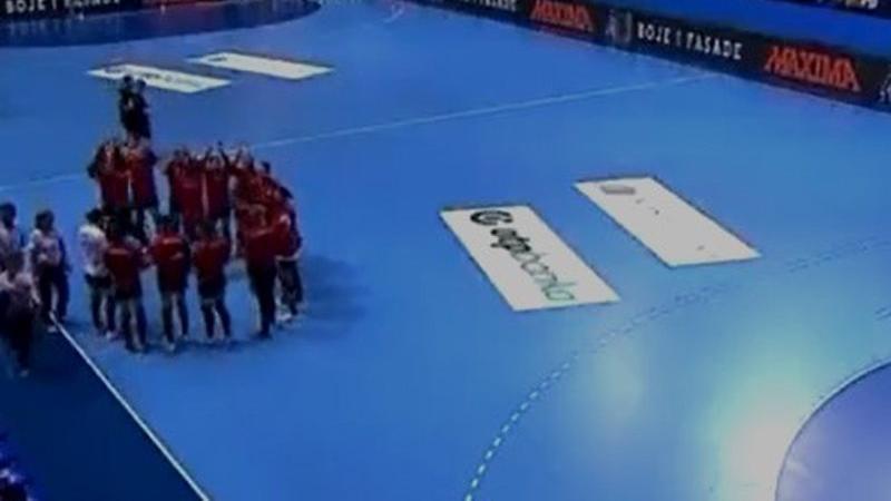 TRT Spor spikeri 'İmamoğlu' soyadını söylemedi