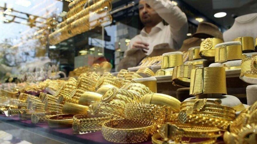 Gram altın yılın en yüksek seviyesinde